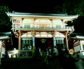 そういや、八坂神社