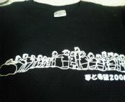 こどもデザインのTシャツ